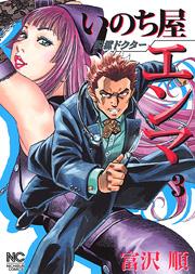 http://www.nihonbungeisha.co.jp/books/booksimage/ISBN978-4-537-12506-1.jpg