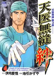 http://www.nihonbungeisha.co.jp/books/booksimage/ISBN978-4-537-12511-5.jpg