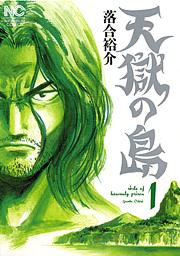http://www.nihonbungeisha.co.jp/books/booksimage/ISBN978-4-537-12512-2.jpg