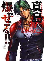 http://www.nihonbungeisha.co.jp/books/booksimage/ISBN978-4-537-12514-6.jpg