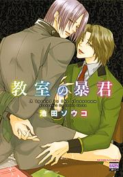 http://www.nihonbungeisha.co.jp/books/booksimage/ISBN978-4-537-12516-0.jpg