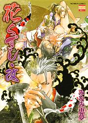 http://www.nihonbungeisha.co.jp/books/booksimage/ISBN978-4-537-12518-4.jpg