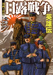 http://www.nihonbungeisha.co.jp/books/booksimage/ISBN978-4-537-12520-7.jpg