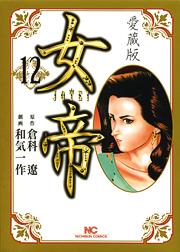 http://www.nihonbungeisha.co.jp/books/booksimage/ISBN978-4-537-12521-4.jpg