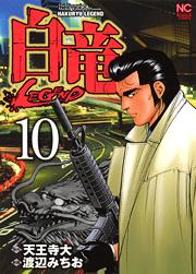 http://www.nihonbungeisha.co.jp/books/booksimage/ISBN978-4-537-12535-1.jpg