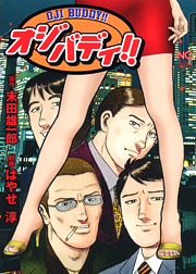 http://www.nihonbungeisha.co.jp/books/booksimage/ISBN978-4-537-12539-9.jpg