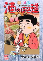 http://www.nihonbungeisha.co.jp/books/booksimage/ISBN978-4-537-12540-5.jpg