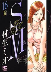http://www.nihonbungeisha.co.jp/books/booksimage/ISBN978-4-537-12542-9.jpg
