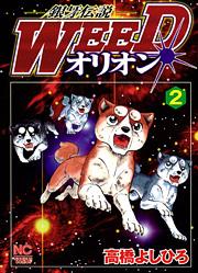 http://www.nihonbungeisha.co.jp/books/booksimage/ISBN978-4-537-12557-3.jpg