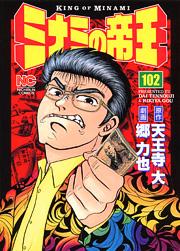 http://www.nihonbungeisha.co.jp/books/booksimage/ISBN978-4-537-12562-7.jpg
