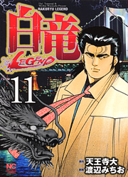 http://www.nihonbungeisha.co.jp/books/booksimage/ISBN978-4-537-12563-4.jpg