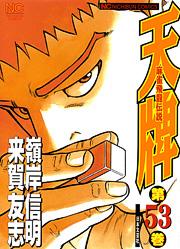 http://www.nihonbungeisha.co.jp/books/booksimage/ISBN978-4-537-12564-1.jpg