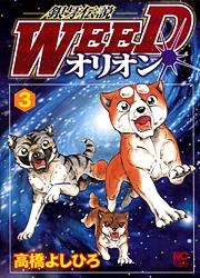 http://www.nihonbungeisha.co.jp/books/booksimage/ISBN978-4-537-12572-6.jpg