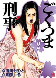 http://www.nihonbungeisha.co.jp/books/booksimage/ISBN978-4-537-12573-3.jpg