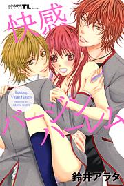 http://www.nihonbungeisha.co.jp/books/booksimage/ISBN978-4-537-12578-8.jpg