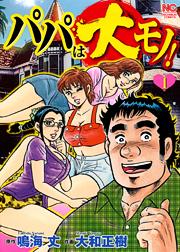 http://www.nihonbungeisha.co.jp/books/booksimage/ISBN978-4-537-12580-1.jpg
