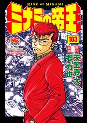 http://www.nihonbungeisha.co.jp/books/booksimage/ISBN978-4-537-12582-5.jpg