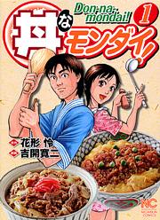 http://www.nihonbungeisha.co.jp/books/booksimage/ISBN978-4-537-12585-6.jpg