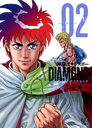 http://www.nihonbungeisha.co.jp/books/booksimage/ISBN978-4-537-12588-7.jpg