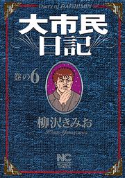 http://www.nihonbungeisha.co.jp/books/booksimage/ISBN978-4-537-12590-0.jpg