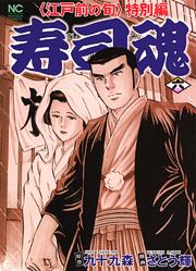 http://www.nihonbungeisha.co.jp/books/booksimage/ISBN978-4-537-12591-7.jpg