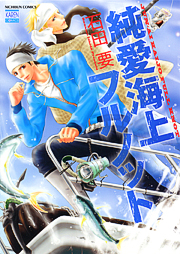 http://www.nihonbungeisha.co.jp/books/booksimage/ISBN978-4-537-12593-1.jpg