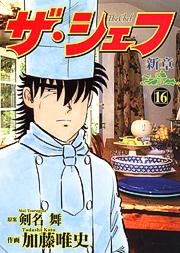 http://www.nihonbungeisha.co.jp/books/booksimage/ISBN978-4-537-12614-3.jpg