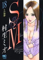 http://www.nihonbungeisha.co.jp/books/booksimage/ISBN978-4-537-12616-7.jpg