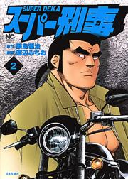 http://www.nihonbungeisha.co.jp/books/booksimage/ISBN978-4-537-12617-4.jpg