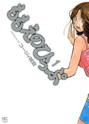 http://www.nihonbungeisha.co.jp/books/booksimage/ISBN978-4-537-12621-1.jpg