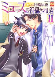 http://www.nihonbungeisha.co.jp/books/booksimage/ISBN978-4-537-12624-2.jpg