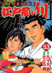 http://www.nihonbungeisha.co.jp/books/booksimage/ISBN978-4-537-12626-6.jpg