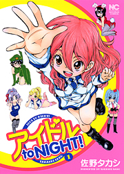 http://www.nihonbungeisha.co.jp/books/booksimage/ISBN978-4-537-12627-3.jpg