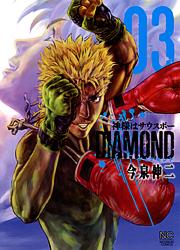 http://www.nihonbungeisha.co.jp/books/booksimage/ISBN978-4-537-12629-7.jpg