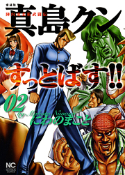 http://www.nihonbungeisha.co.jp/books/booksimage/ISBN978-4-537-12630-3.jpg