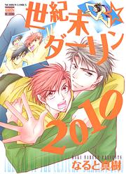 http://www.nihonbungeisha.co.jp/books/booksimage/ISBN978-4-537-12632-7.jpg