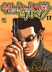 http://www.nihonbungeisha.co.jp/books/booksimage/ISBN978-4-537-12634-1.jpg
