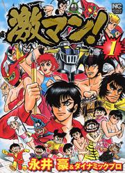http://www.nihonbungeisha.co.jp/books/booksimage/ISBN978-4-537-12636-5.jpg