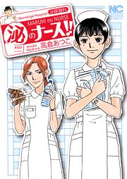 http://www.nihonbungeisha.co.jp/books/booksimage/ISBN978-4-537-12639-6.jpg