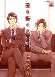 http://www.nihonbungeisha.co.jp/books/booksimage/ISBN978-4-537-12643-3.jpg