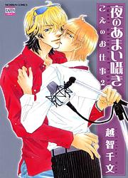 http://www.nihonbungeisha.co.jp/books/booksimage/ISBN978-4-537-12644-0.jpg