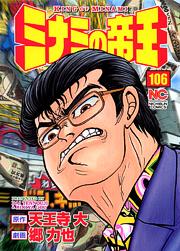 http://www.nihonbungeisha.co.jp/books/booksimage/ISBN978-4-537-12646-4.jpg