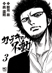 http://www.nihonbungeisha.co.jp/books/booksimage/ISBN978-4-537-12647-1.jpg