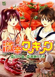 http://www.nihonbungeisha.co.jp/books/booksimage/ISBN978-4-537-12649-5.jpg