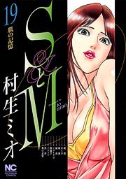 http://www.nihonbungeisha.co.jp/books/booksimage/ISBN978-4-537-12652-5.jpg
