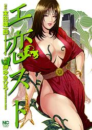 http://www.nihonbungeisha.co.jp/books/booksimage/ISBN978-4-537-12653-2.jpg