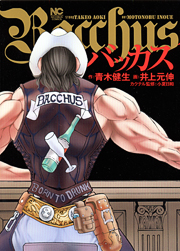 http://www.nihonbungeisha.co.jp/books/booksimage/ISBN978-4-537-12657-0.jpg