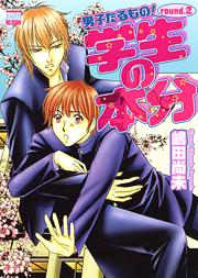 http://www.nihonbungeisha.co.jp/books/booksimage/ISBN978-4-537-12660-0.jpg