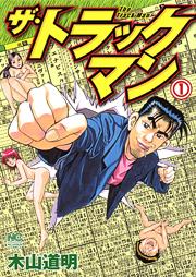 http://www.nihonbungeisha.co.jp/books/booksimage/ISBN978-4-537-12661-7.jpg