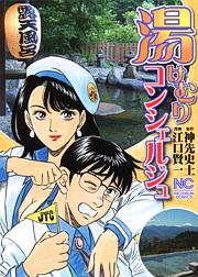 http://www.nihonbungeisha.co.jp/books/booksimage/ISBN978-4-537-12664-8.jpg